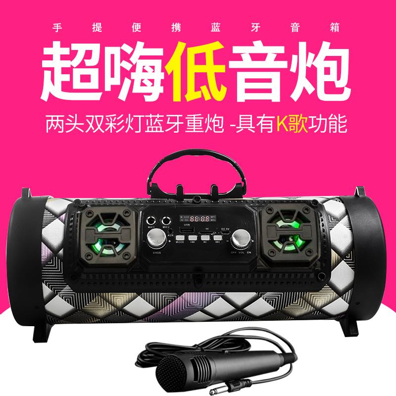 德国三喇叭七彩K歌手机无线蓝牙音箱户外插卡重低音炮收音音响