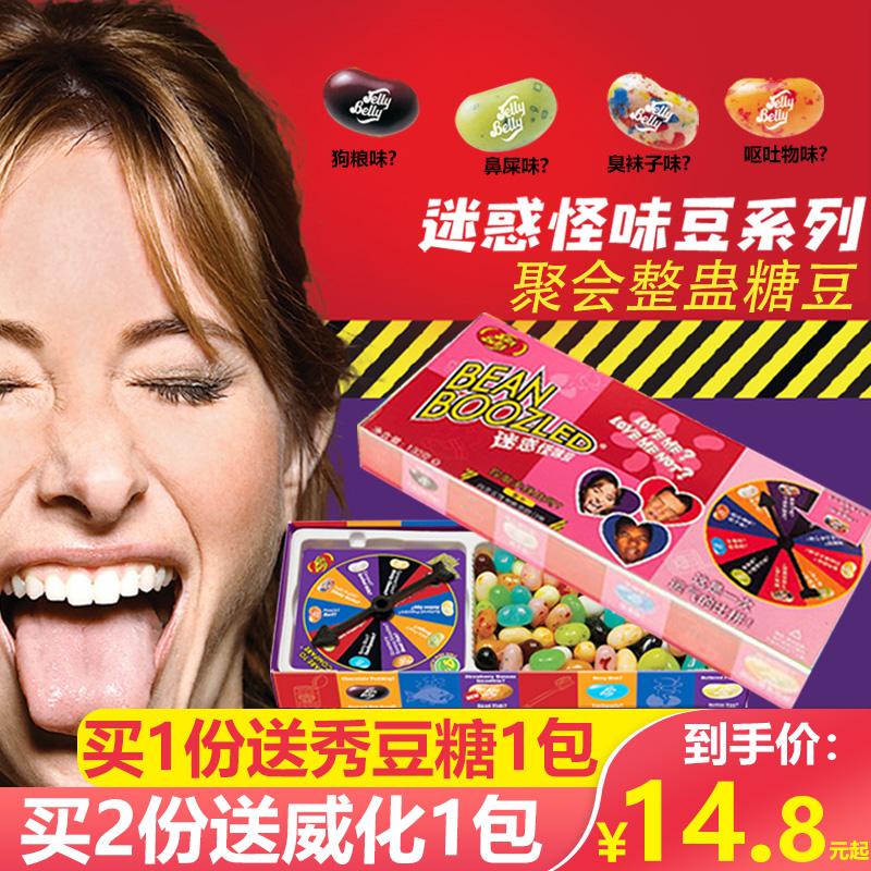 哈利波特怪味豆吉力贝整蛊恶搞迷惑雷根糖果日本食玩儿童节零食
