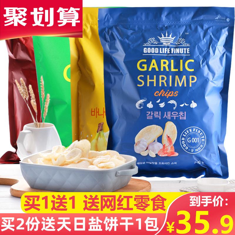 韩国进口网红零食garlic shrimp趣莱福虾片蒜味巨型膨化薯片超大