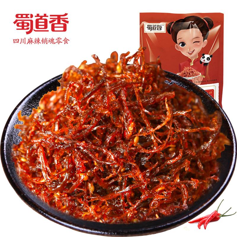 蜀道香 灯影牛肉丝88g 四川成都特产香麻辣牛肉干休闲小吃零食品