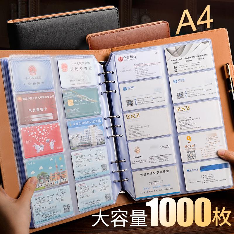Сетевые карты / Платежные карты Артикул 596847317545