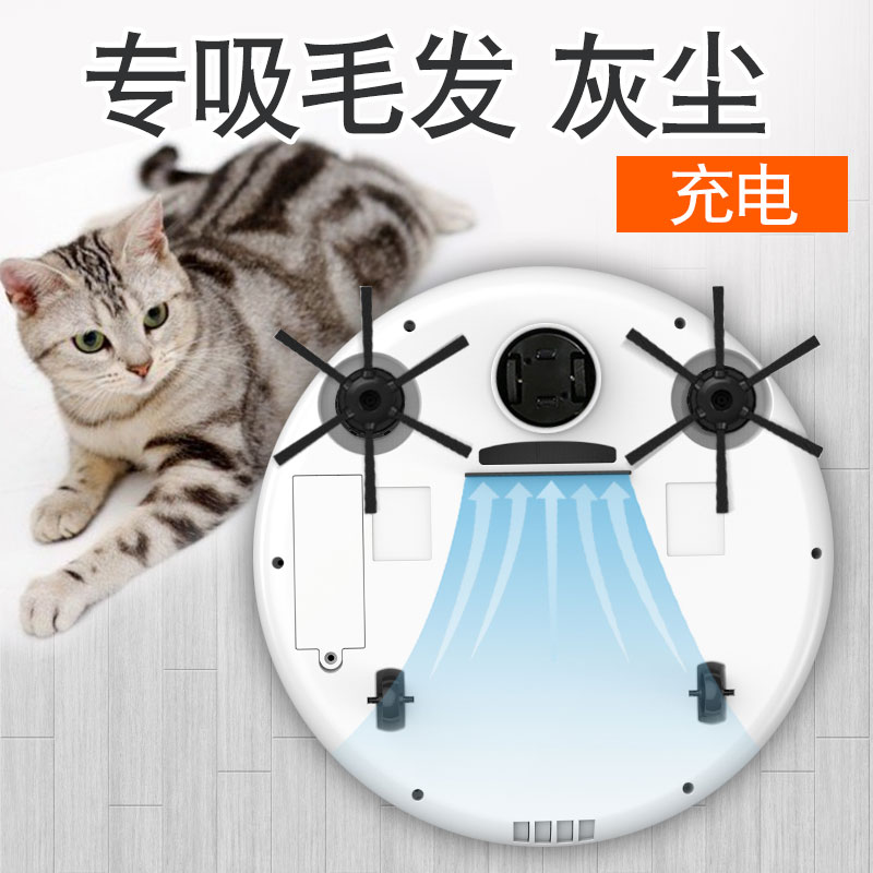 Xiaolele intelligent vacuum cleaner lazy Mini sweeping robot home automatic floor cleaning and charging