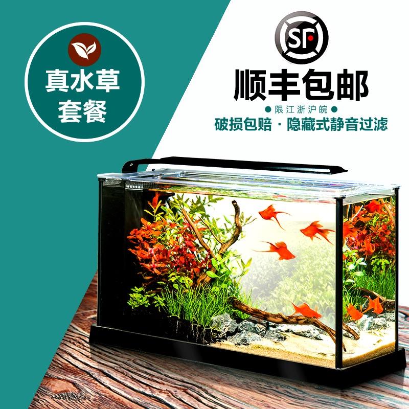 鱼缸小型家用水草缸造景套餐超白玻璃鱼缸客厅静音过滤办公桌鱼缸