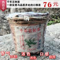 普洱茶1992年千年古树茶景迈熟茶熟普樟香大叶散茶竹篓装陈年熟茶