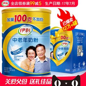伊利中老年奶粉无蔗糖高钙老人牛奶粉1000g*2听罐装成人营养礼盒