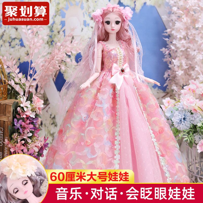 大号60厘米嘿喽芭比洋娃娃套装超大单个仿真换装精致公主女孩玩具