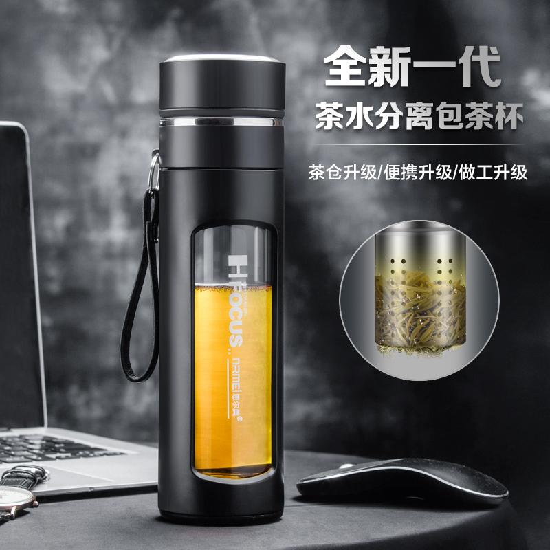 超大容量大号茶水分离泡茶杯子高档男防摔便携玻璃水杯带盖1000ML图片