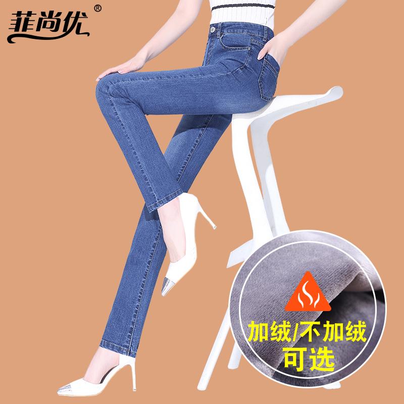 高腰牛仔裤女直筒宽松长裤2021春秋新款加绒加厚弹力中年妈妈裤子
