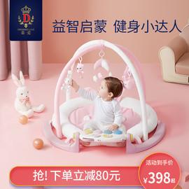 蒂爱脚踏钢琴婴儿健身架宝宝健身器新生儿玩具幼儿多功能益智早教图片