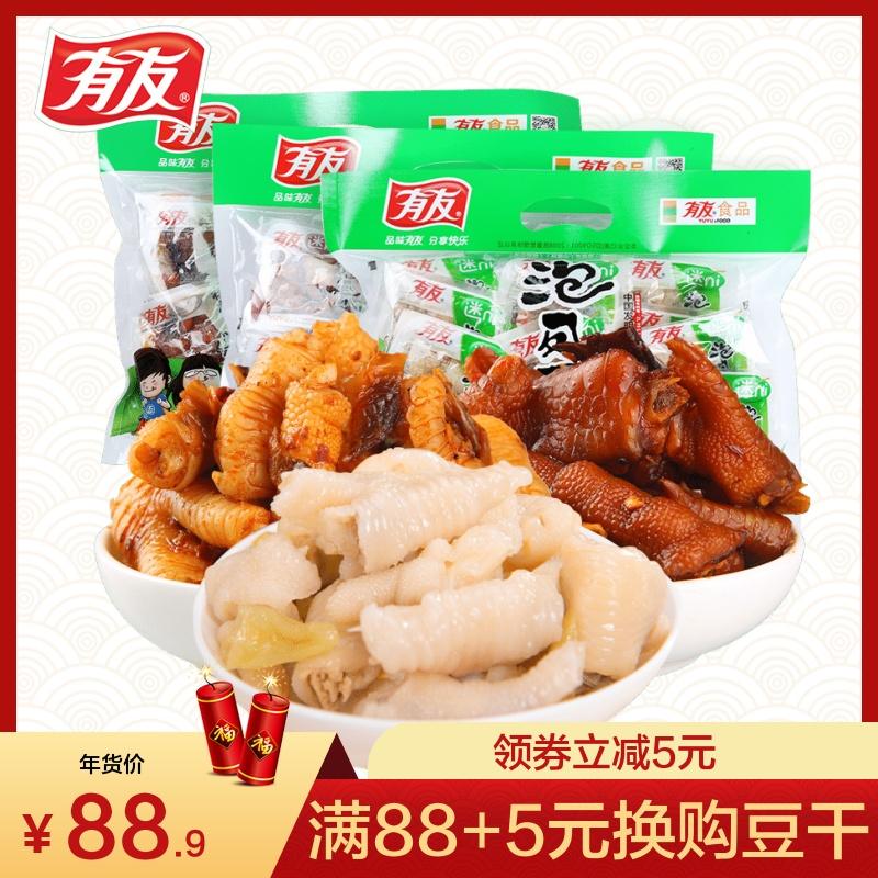 有友泡椒凤爪小包装428gX3袋 重庆特产凤爪零食小吃
