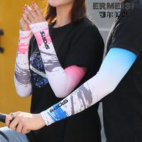 冰爽袖男女防曬袖子套手臂套夏季冰絲防曬手袖套戶外護臂防紫外線