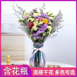 带花瓶勿忘我干花花束天然真花雏菊满天星小清新家居客厅摆设装饰