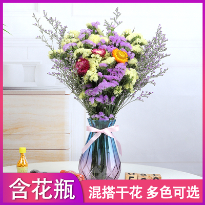 带干花花束天然真花雏菊小清新花瓶