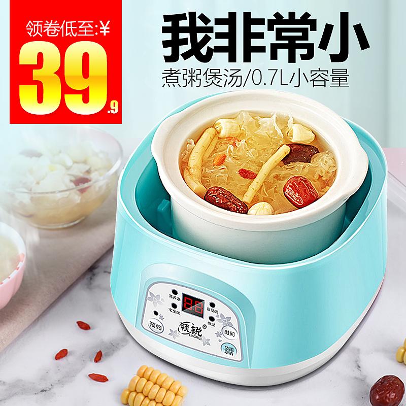 全自动隔水炖盅1-2人电炖锅熬粥煲婴儿燕窝专用小bb辅食煮粥神器