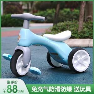 儿童三轮车脚踏车1-2-3岁小孩宝宝单车男女孩幼童自行车轻便童车