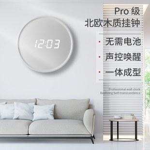 创意时钟简约现代电子表轻奢led座钟 钟表挂钟客厅北欧家用时尚