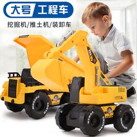 大号工程车挖掘机儿童玩具车男孩沙滩铲车挖土翻斗惯性小汽车套装