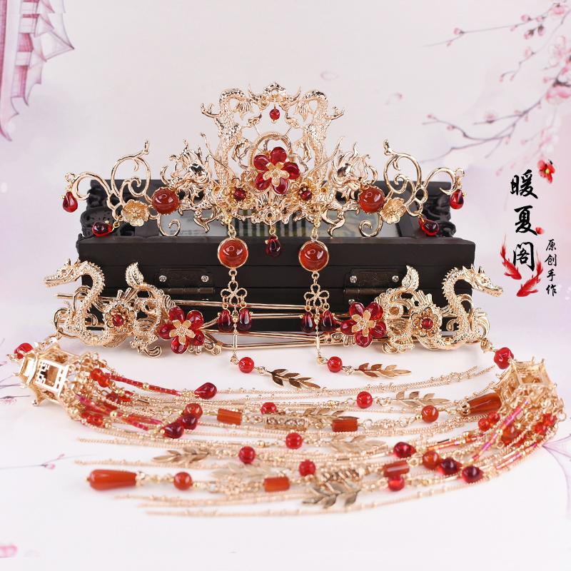【连城】古风新娘头饰套装华丽双龙祥云发冠宝亭流苏红色汉服簪子