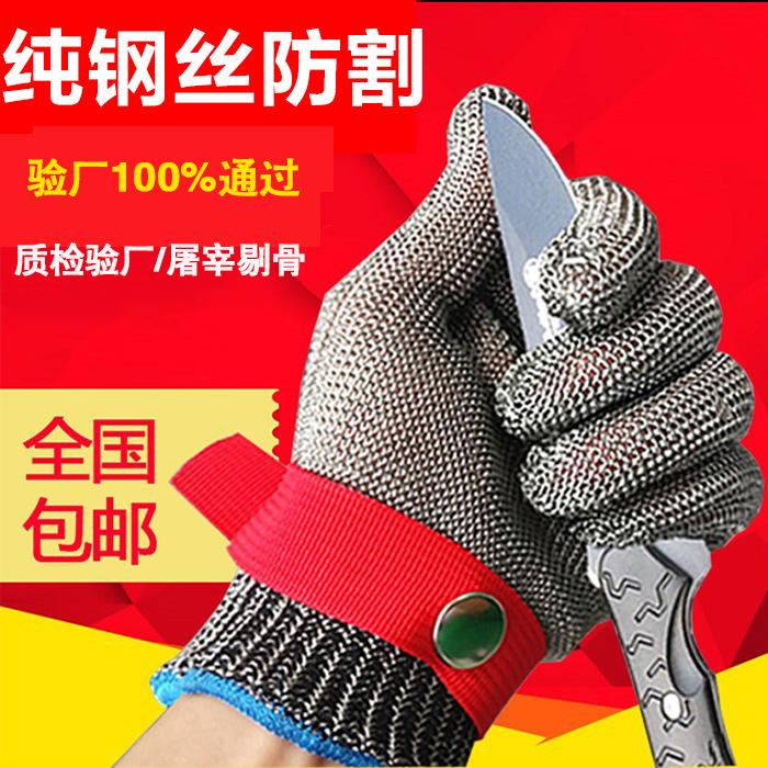 Проволочная нержавеющая сталь перчатки Устойчивая к ударам ножевая резка металлический Заводская инспекция перчатки Режущая защита перчатки