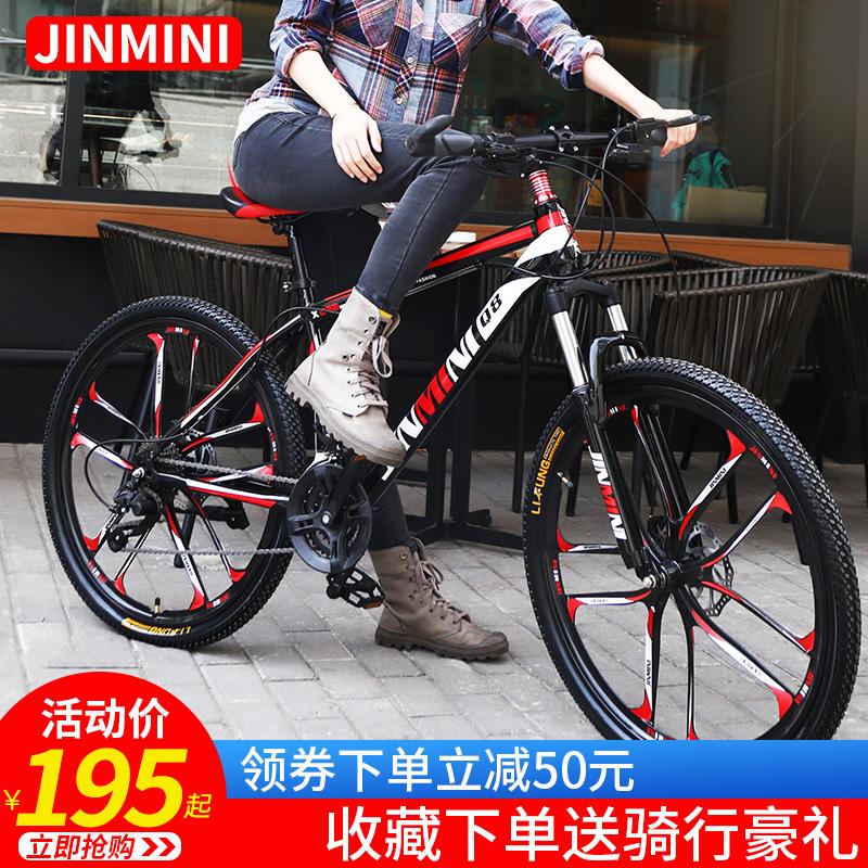 Детские велосипеды Артикул 602902447588