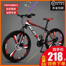 山地自行车成年男女减震变速青少年学生轻便代步越野一体轮自行车