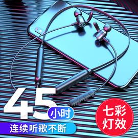 品存H26无线蓝牙耳机双耳颈挂脖式运动跑步入耳适用苹果小米华为手机超长待机续航听歌女生款吃鸡游戏无延迟图片