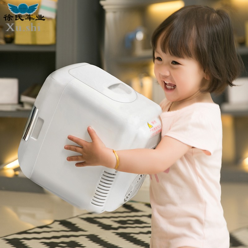 车载迷你小冰箱小型家用母乳袋制冷学生寝室宿舍面膜小冰箱4L手慢无