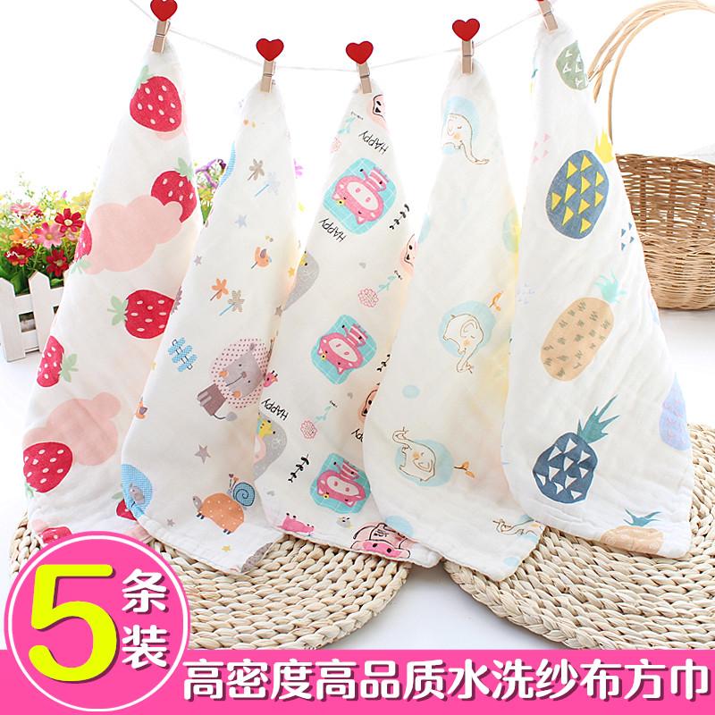 Полотенца для новорожденных Артикул 526940080808