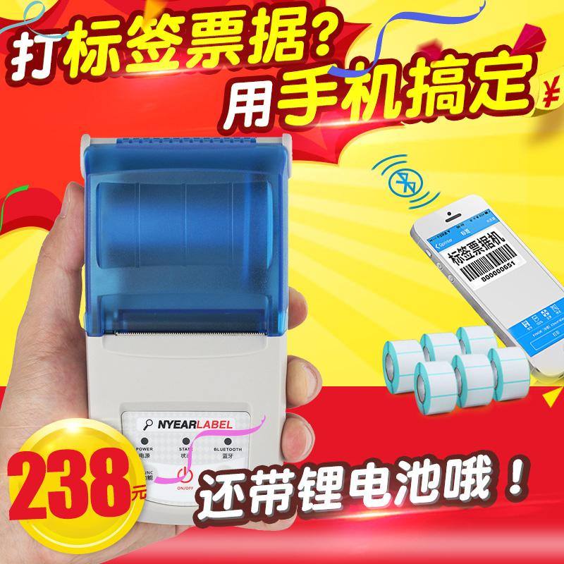 Термальный мобильный телефон синий Наклейки для одежды наклейки цена Наклейки портативные портативные мини полосатый код стандартный Подписать принтер