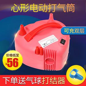 心形电动打气筒吹气球家用自动充气泵游泳圈便携式工具打气机批发