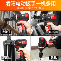 Lingyang Brushless electric wrench lithium charging wrench impact car scaffolding sub-worker woodworking sleeve Wind cannon