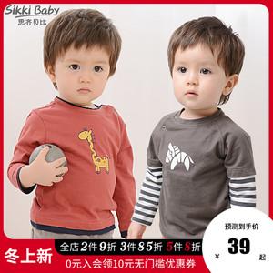思齐贝比童装男童纯棉长袖打底衫