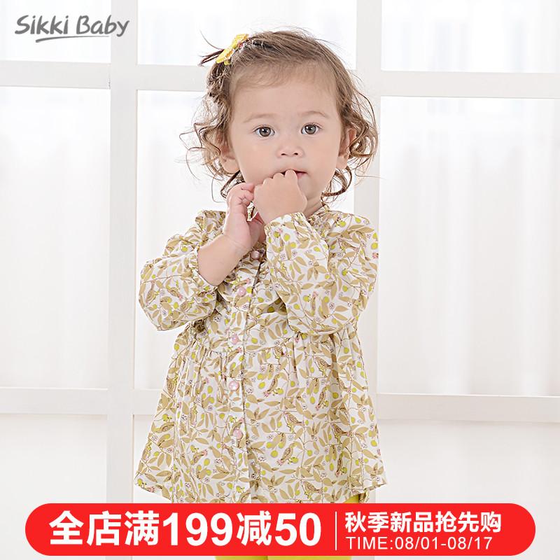 sikkibaby思齐贝比 宝宝纯棉衬衫婴儿长袖碎花衬衣0-3周岁春秋装