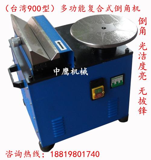 Фаска машинально рабочий стол фаска машинально высокоскоростной комплекс стиль фаска машинально многофункциональный фаска может лить отверстие иностранных закругленный