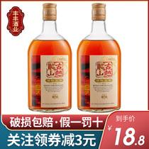 2绍兴黄酒古越龙山黄酒清醇三年半甜黄酒两瓶装500ml可泡阿胶