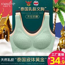 泰国乳胶运动内衣女无痕钢圈小胸聚拢收副乳蕾丝美背心式文胸薄款