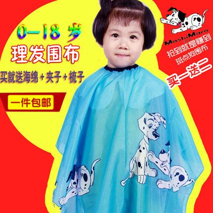 儿童宝宝理发围布 婴幼儿园专用挡碎发卡通剪美发廊剃头围布包邮