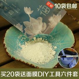 花田微香纯珍珠粉面膜粉 提亮滋养保湿清洁去角质黑头无添加 女图片