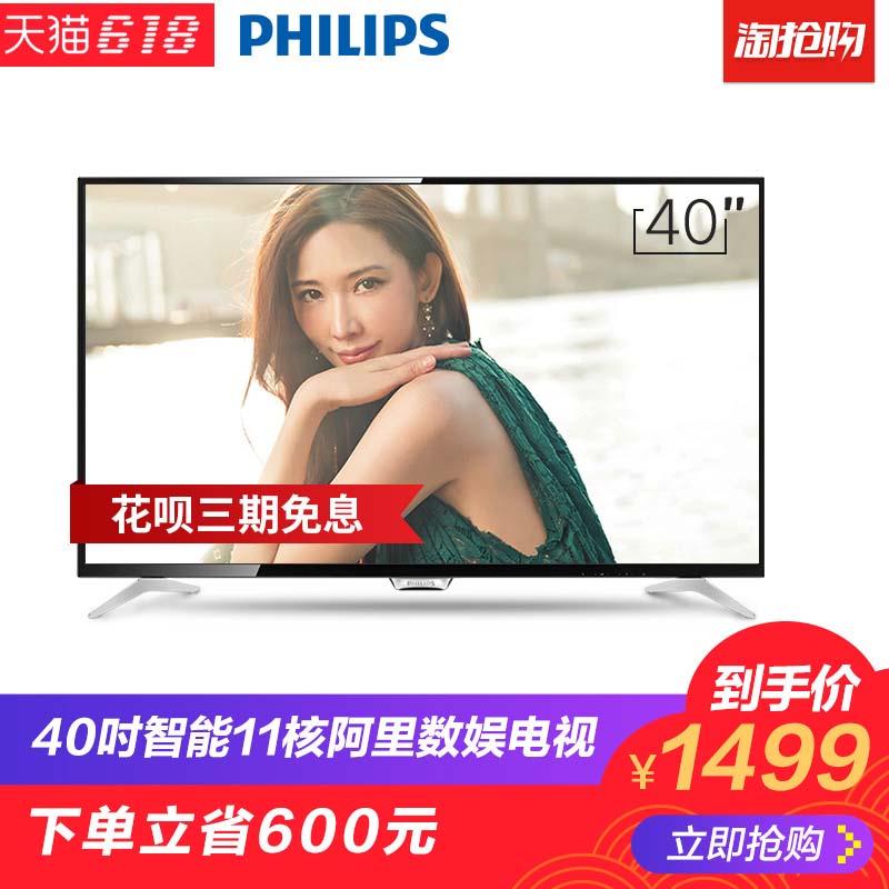 网络平板wifi英寸液晶电视机智能40T340PFF5081飞利浦Philips