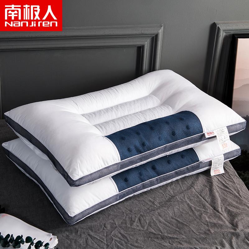南极人决明子全棉枕头荞麦皮男护颈椎双人单人整头枕芯一对装家用