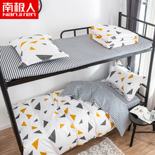 South polar cotton three piece single bed sheet Quilt Set student dormitory pure cotton bedding bedding bedding set