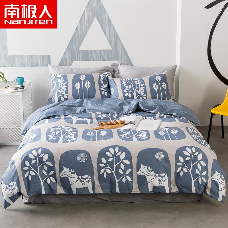 (用410元券)南极人北欧风全棉四件套床品被子