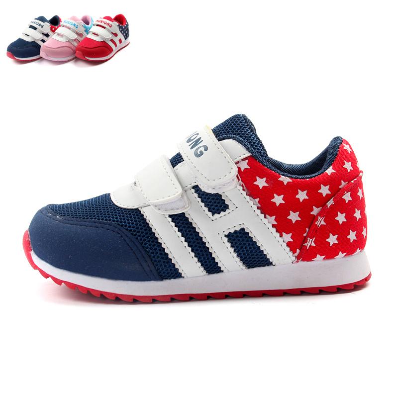 兒童 鞋單網布鞋男童鞋男女童中大童透氣 跑步鞋魔術貼