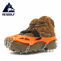 Male wolf ice claw anti-skid shoe set 19-tooth mountaineering shoe chain nail climbing ice adventure simple snow stainless steel outdoor ice grip