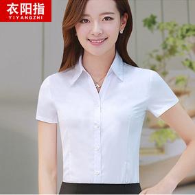 短袖夏韩版大码v领ol白衬衫