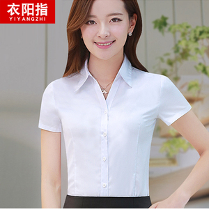 夏季短袖v领商务正装白色ol白衬衫