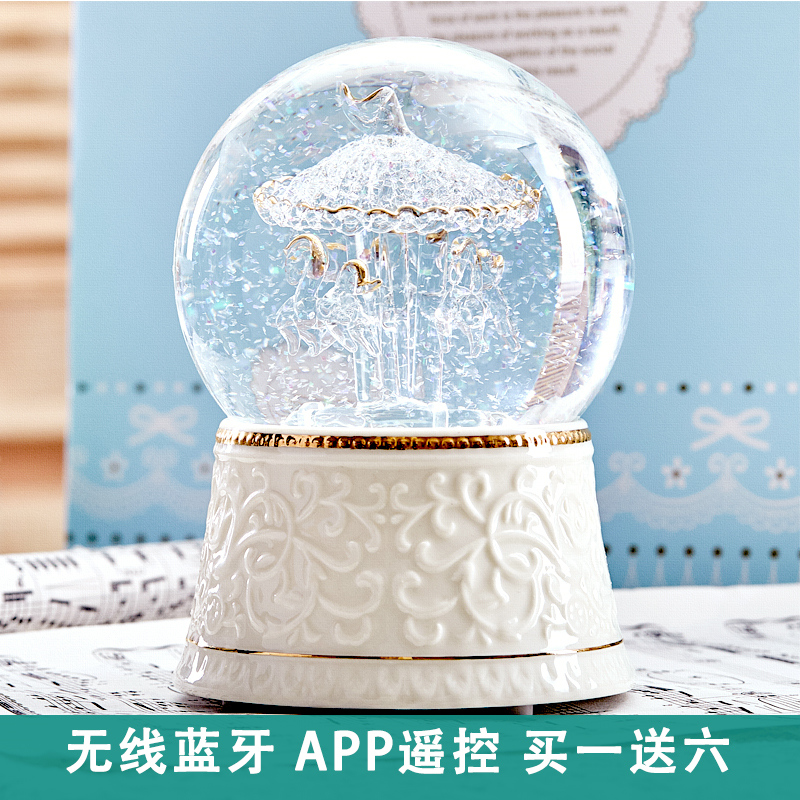Merry go round crystal ball music box Bayin box for girl girl's girlfriend boy's birthday Valentine's Day gift