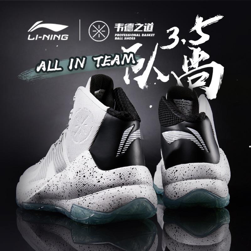 李宁队尚3.5高帮篮球鞋韦德之道7减震耐磨水晶大底运动鞋ABAL041(非品牌)