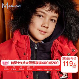 领40元券购买moomoo童装男童中长款迪士尼羽绒服