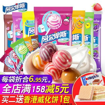 阿尔卑斯棒棒糖80支糖果喜糖儿童零食大礼包牛奶混合味食品批发